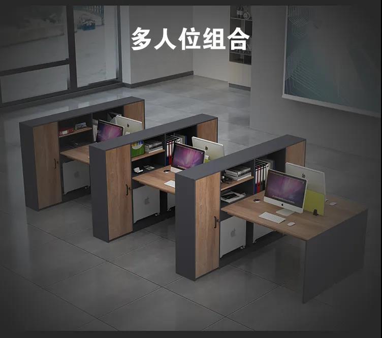拿铁咖色系列雷竞技官网网址雷竞技入口组合-雷竞技官网网址桌椅 可按要求定做