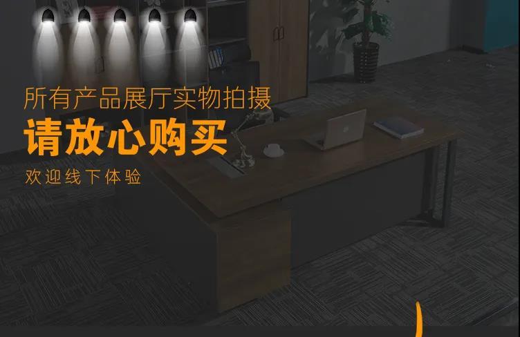 雷竞技官网网址桌