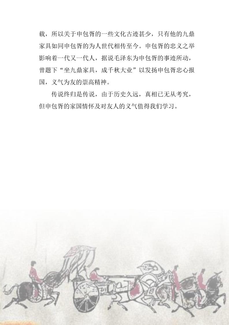 raybet官方网站雷竞技入口品牌故事