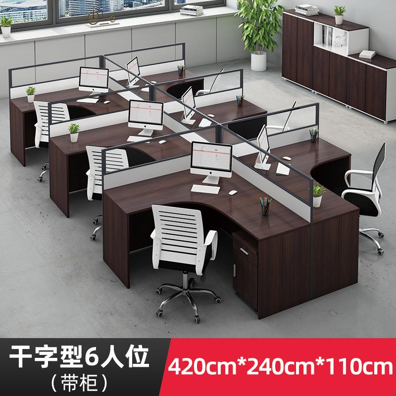 职员雷竞技官网网址桌