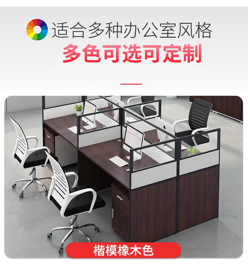 雷竞技官网网址室雷竞技官网网址桌