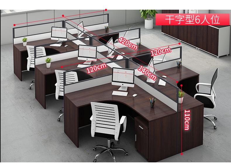 销售雷竞技官网网址桌